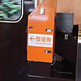 八瀬比叡山駅経由の電車の中③